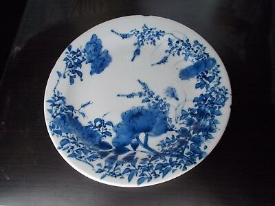 Signed Antique Japanese Arita Porcelain blue white plate