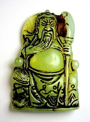Vintage Chinese Carved Jade Pendant / Amulet.. A Daity