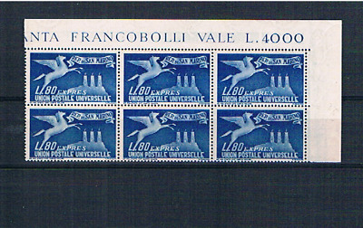 Mint Never Hinged block of 6 San Marino Specal Delivery stamp of 1950 Scott #E23