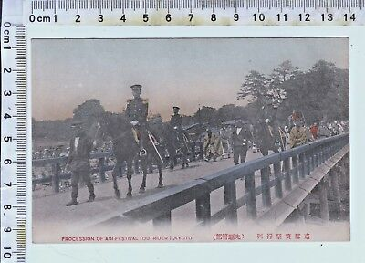 "KYOTO - ""PROCESSION OF AOI FESTIVAL (OUTRIDER)"" - Japanese Hand Colored Photo PC"