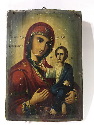 Antique Hand Painted Icon Virgin of Tichvin 19 th. century