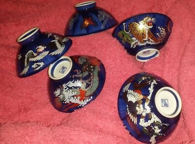 5 vtg Japanese rice bowls blue gold tiger butterfly dragon crane Phenix