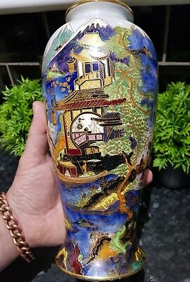 A 1920s RARE W&R Carlton Ware Chinaland  Lustre Vase The 2nd Rarest pattern EVER