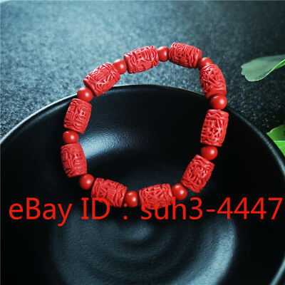 Elastic Chinese Characters Bead Bracelet Natural Red Organic Cinnabar Amulet A2