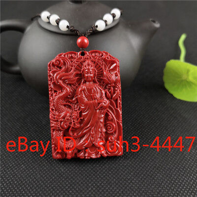 Dragon Pendant Chinese Natural Red Organic Cinnabar Guanyin Necklace Amulet Hot