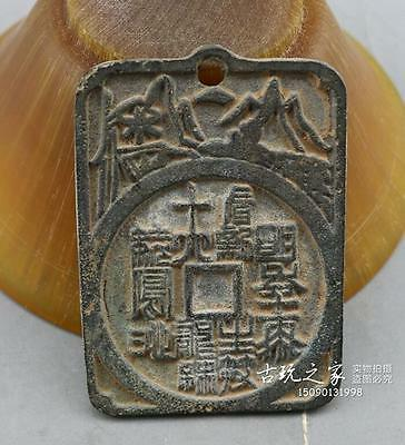 Collection of antique ancient Chinese bronze coins