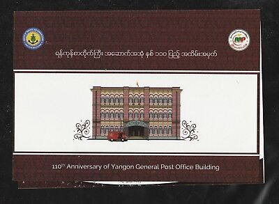 Burma FDC 2018 ISSUED 110 YEARS UPU FOLDER/TEMPLET, NEW RARE
