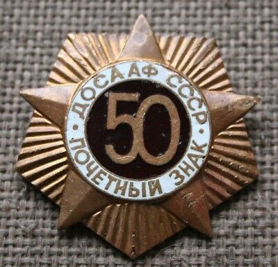 Rare cast bronze/brass and enamel DOSAAF CCCP 50th Anniversary Screw-back Badge!