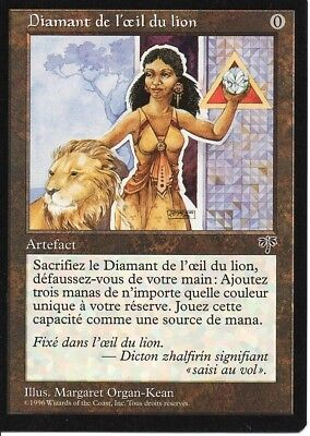 Diamant de l'œil du lion (Lion's eye diamond) - MIRAGE - MAGIC MTG - MINT