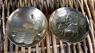 Small Vintage embossed Chinese 24KGP decorative bowls