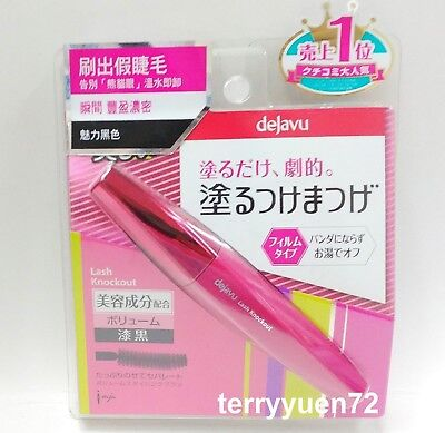 6736ae508eb Imju Dejavu fiberwig Knockout Extra Volume Mascara film type JAPAN Dyna  Black