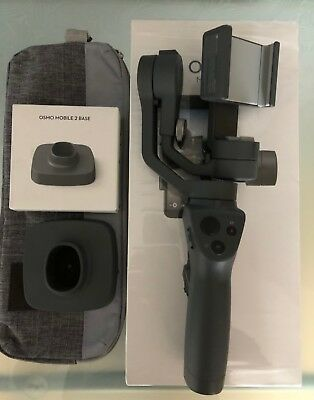 """DJI Osmo Mobile 2+DJI Base"