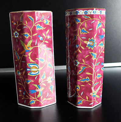 Dai Ichi Toki Japanese Vase (Bird and Flower Decoration) x 2