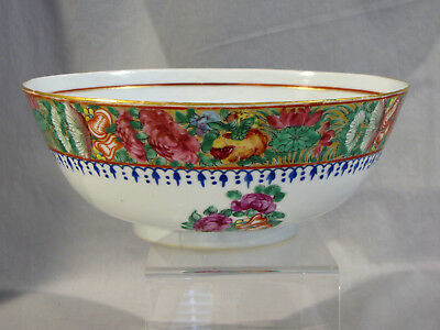 CHINESE 118th CENTURY FAMILLE ROSE PORCELAIN BOWL
