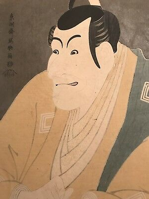 Original Japanese Woodblock Print