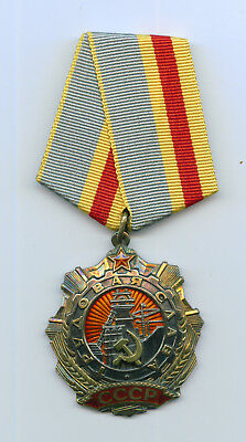 SILVER Soviet USSR Russian ORDER Medal Labour Glory 1st class NOT COPY !!