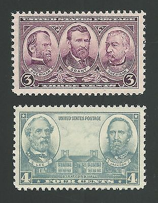 US CIVIL WAR ARMY GENERAL Ulysses S. Grant Robert E. Lee Stonewall Jackson Stamp