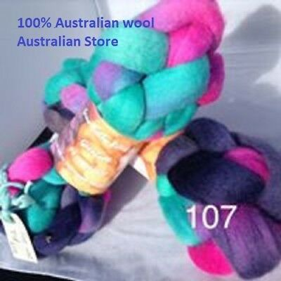wool roving 107 -100g 29 or 22 micron