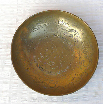 Large Old Heavy Signed Solid Brass Chinese Bowl Dragon And Script Design