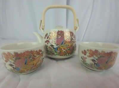 Vintage Satsuma Style Teapot With Peacock Design 2 Bowl Cups Japan