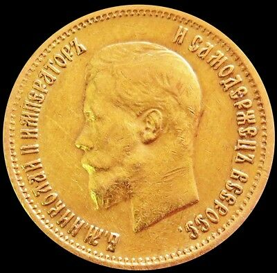 1899 Gold Russia 10 Roubles Nicholas Ii Coin