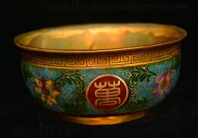 Collect Old Chinese Dynasty Palace Bronze Cloisonne Enamel longevity Bowl Statue