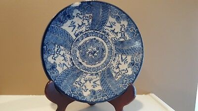Antique Chinese Japanese blue white Kraak Imari charger