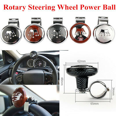 Crown Hickory Car Rotary Steering Wheel Power Ball Suicide Spinner Handle Knob