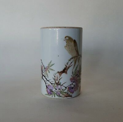 Chinese Porcelain Famille Rose Brush Pot(Qianjiang Colour)
