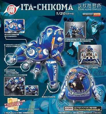 Megahouse Perfect Piece Ghost in The Shell Tachikoma itachikoma 1/20 Figure