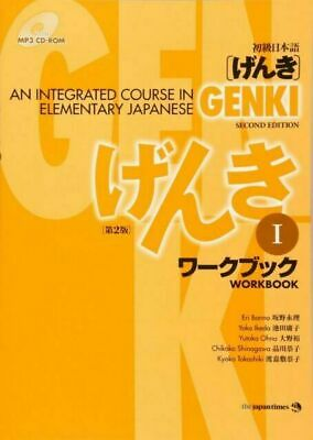 Genki 1 workbook An Integrated Course in Elementary Japanese Ship from Japan