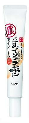 SANA Nameraka Honpo Soy Isoflavone 3-in-1 Plumping Eye Cream 20g Ship from Japan