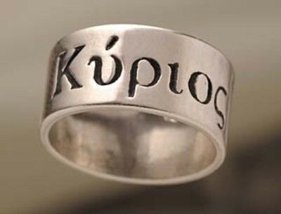 """""""Jesus is Lord""""  Remember Me Jewlery Sterling Silver .925 Christian Ring"""