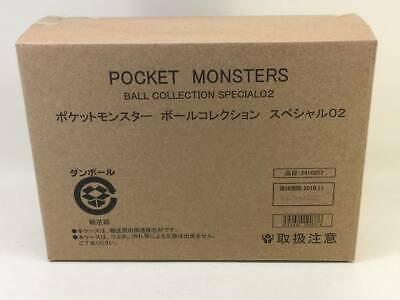 Pocket Monster Ball Collection SPECIAL 02 Premium Bandai Limited Pokemon Pikachu