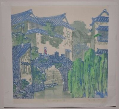 Vintage Japanese Woodblock Print c.1987 Signed / Numbered