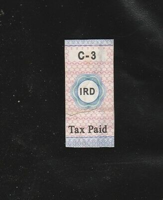 Burma COLLECTIBLE 2015 ISSUED CIGARETTES TAX , USED