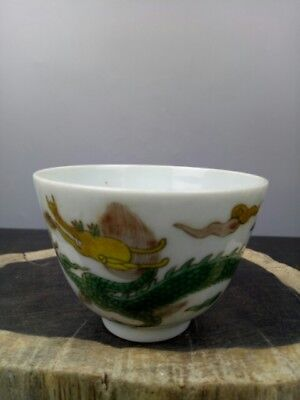 Chinese Old Marked Famille Rose Colored Dragon Pattern Porcelain Cup