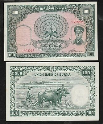 Burma BANKNOTE 1958 ISSUED LARGE NOTE 100 KYATS, UNC  RARE