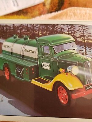 1985 Hess First Toy Truck Bank in Original Box