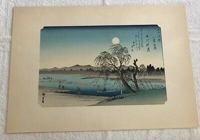 Antique Japanese Woodblock Print Landscape Bridge Signed Marked