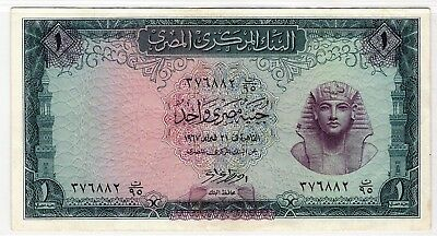 Egypt, 1967 One Pound Signed A. Nazemy Abdel Hamed (XF) #543