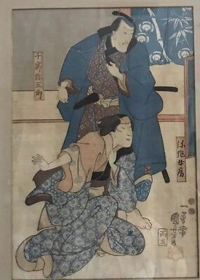 Antique Original Japanese Woodblock Print Samurai Geisha Signed Marked