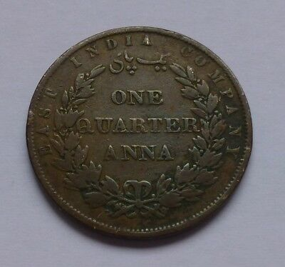 India, British One quarter Anna - 1/4 Anna 1858,  East India Company