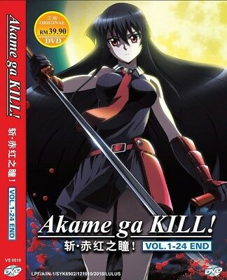 AKAME GA KILL Box Set | S1+S2 | Eps 01-24 | English Audio! | 2 DVDs (VS0519)