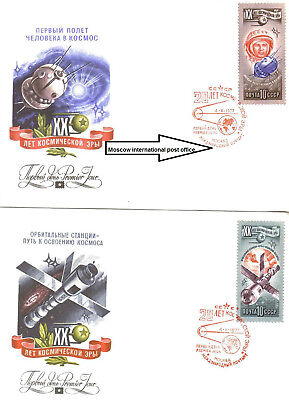 USSR 1977 20 years of a space age 6 FDC Moscow international post office