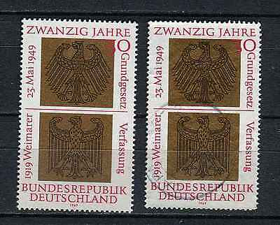 Germany - BRD : 20 year anniversary stamp of FRG from 1969 - MNH / used