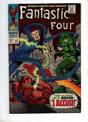 Fantastic Four #65 1ST APP RONAN! VF 8.0 VILLAIN from GUARDIANS of GALAXY MOVIE!