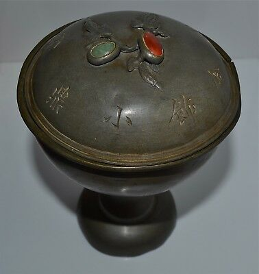 Old or Antique Chinese Covered Pewter Stem Cup Hardstone Embellishments Jade