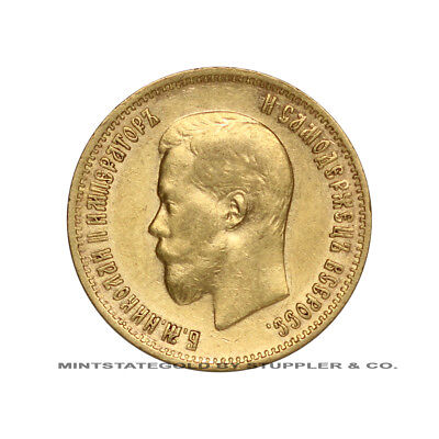 Russia 1899 Gold 10 Roubles Nicholas II AU Almost Uncirculated Russian Coin