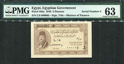 EGYPT 5 PIASTRES KING FAROUK ROYAL SERIAL #000005 PMG 63 P-165a